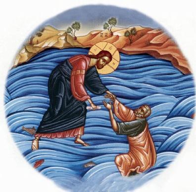 Αποτέλεσμα εικόνας για ο Χριστός το στήριγμά μου